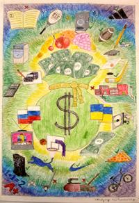 Grade 9 Art